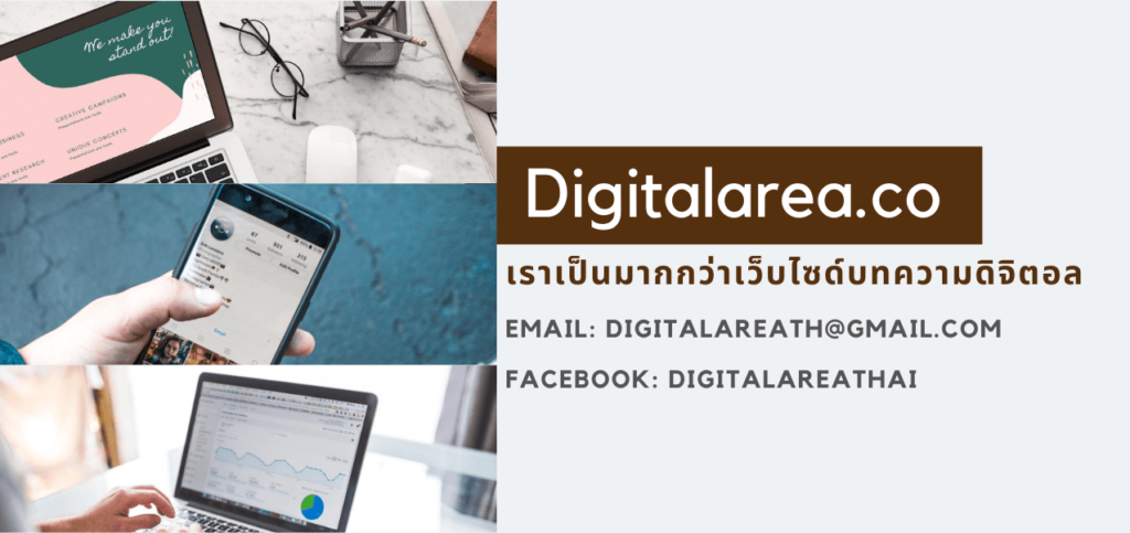 Digitalarea.co