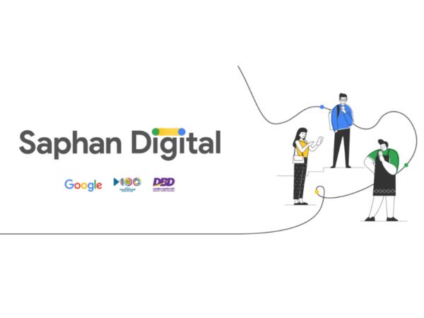Saphan Digital